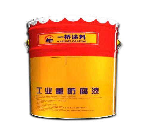 氯化橡胶厚浆型防锈漆